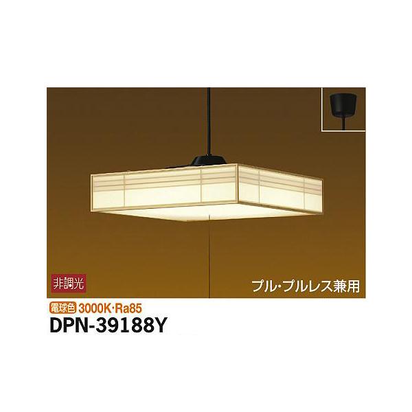 【代引不可】大光電機:和風ペンダント DPN-39188Y