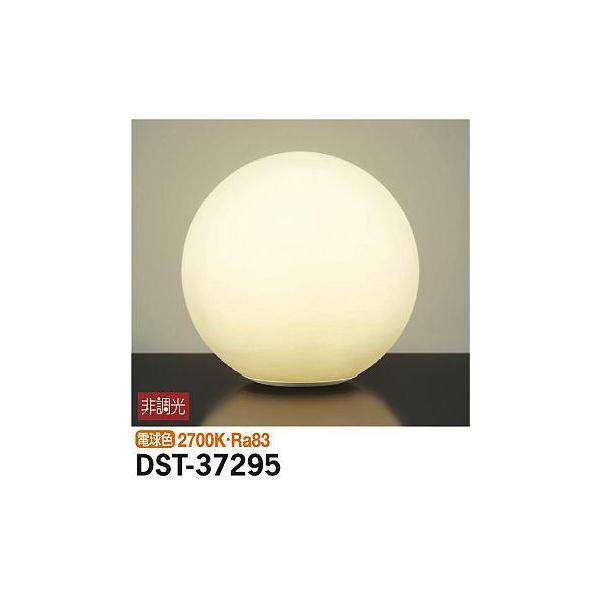 【代引不可】大光電機:スタンド DST-37295