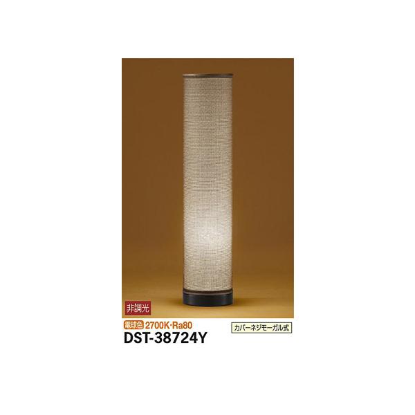 【代引不可】大光電機:和風スタンド DST-38724Y