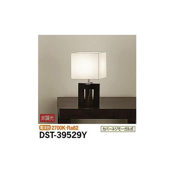 【代引不可】大光電機:スタンド DST-39529Y