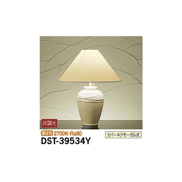 【代引不可】大光電機:スタンド DST-39534Y