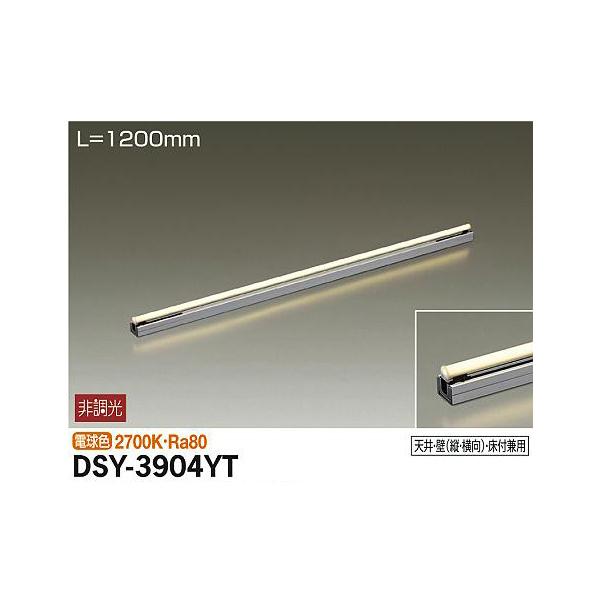 【代引不可】大光電機:間接照明用器具 DSY-3904YT
