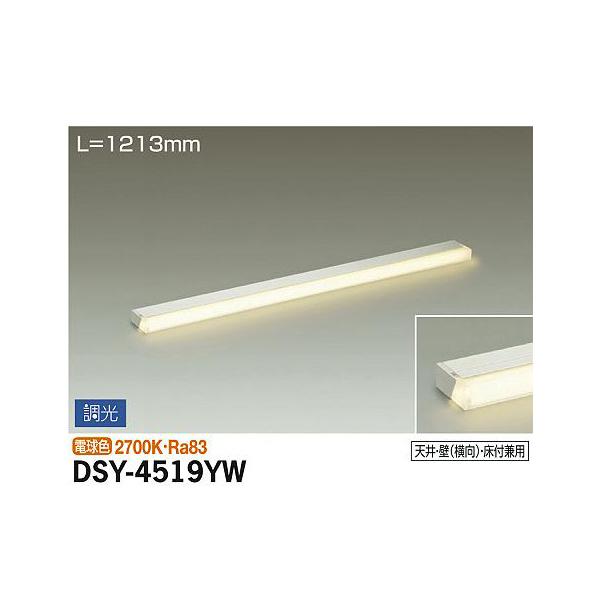 【代引不可】大光電機:間接照明用器具 DSY-4519YW