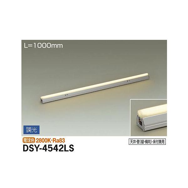 【代引不可】大光電機:間接照明用器具 DSY-4542LS