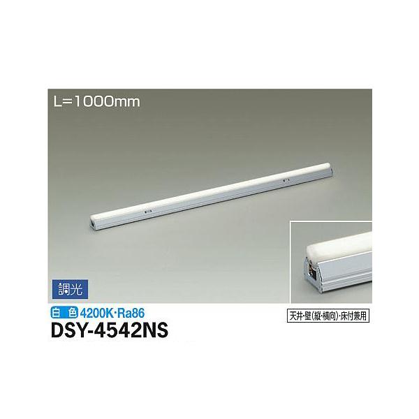 【代引不可】大光電機:間接照明用器具 DSY-4542NS