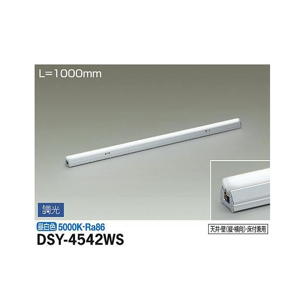 【代引不可】大光電機:間接照明用器具 DSY-4542WS