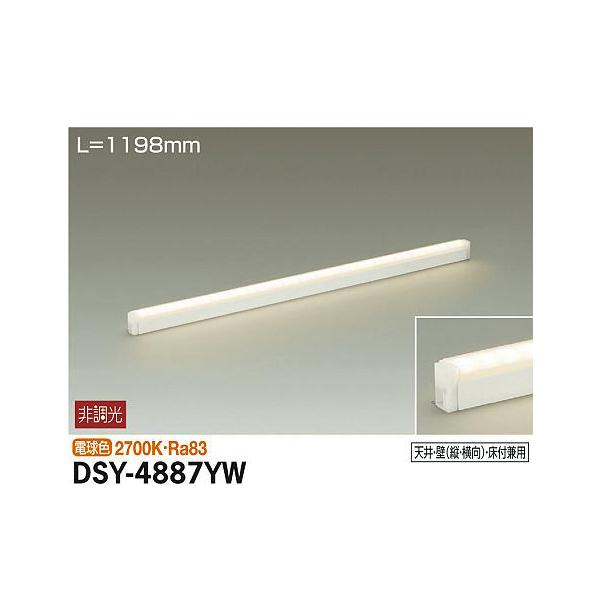 【代引不可】大光電機:間接照明用器具 DSY-4887YW