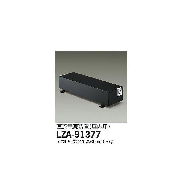 大光電機:直流電源装置 LZA-91377