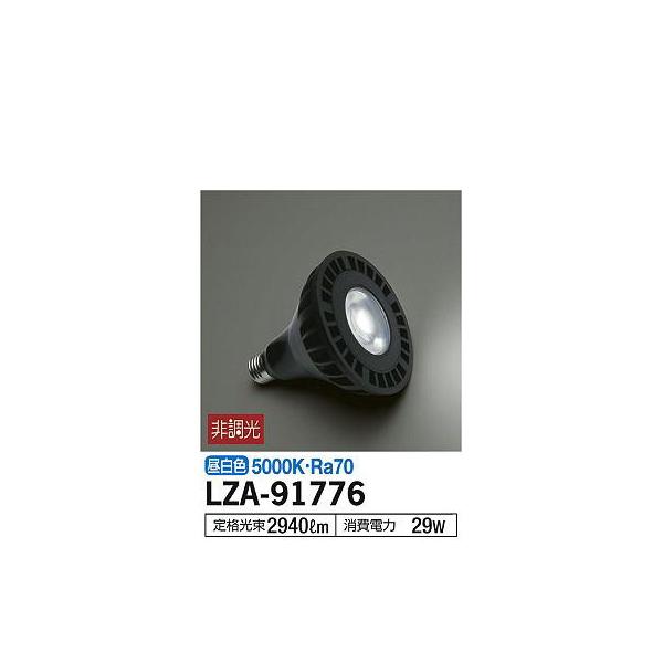 大光電機:LEDランプ LZA-91776E