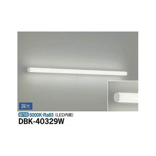 大光電機:ブラケット DBK-40329W
