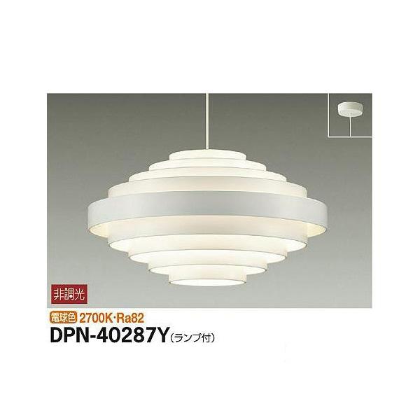 大光電機:ペンダント DPN-40287Y