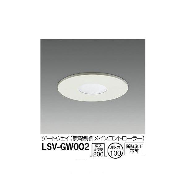 大光電機:非調光用別売電源 LSV-GW002