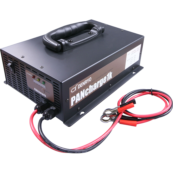 電菱(DENRYO):バッテリー充電器 PANcharge1k PANcharge1k