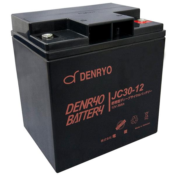 電菱(DENRYO):密閉型ディープサイクルバッテリー JCシリーズ JC30-12