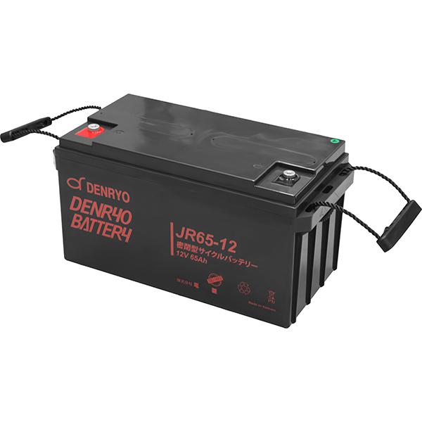 電菱(DENRYO):密閉型バッテリー JRシリーズ JR65-12