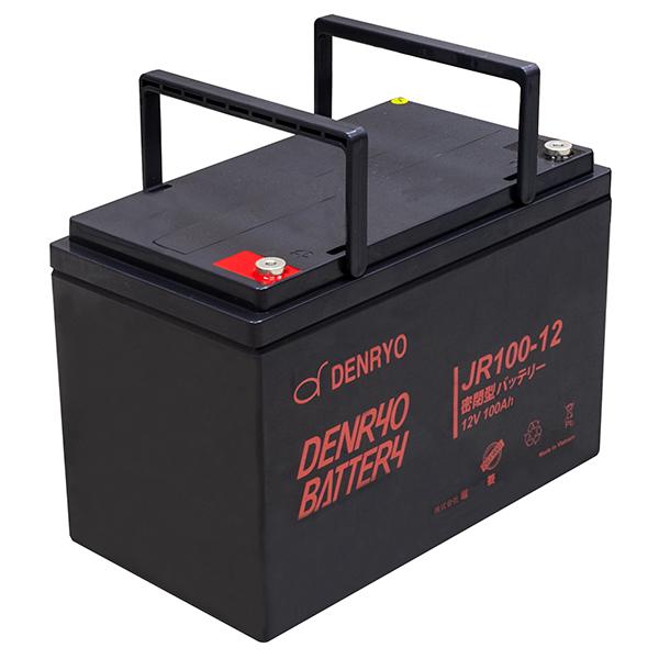 電菱(DENRYO):密閉型バッテリー JRシリーズ JR100-12