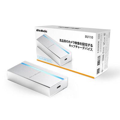 AverMedia(アバーメディア):UVCキャプチャーデバイス BU110