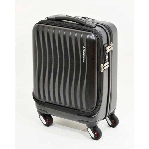 エンドー鞄:FREQUENTER CLAM A ストッパー付き4輪キャリー(前開き) 41cm クロ 1-217 クロ