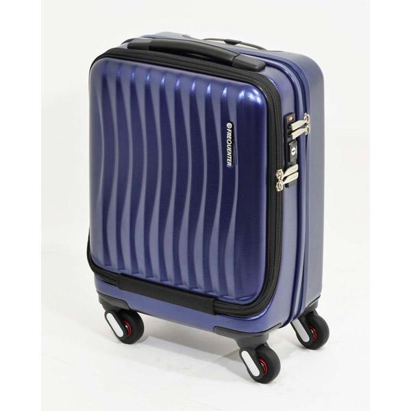 エンドー鞄:FREQUENTER CLAM A ストッパー付き4輪キャリー(前開き) 41cm コン 1-217 コン