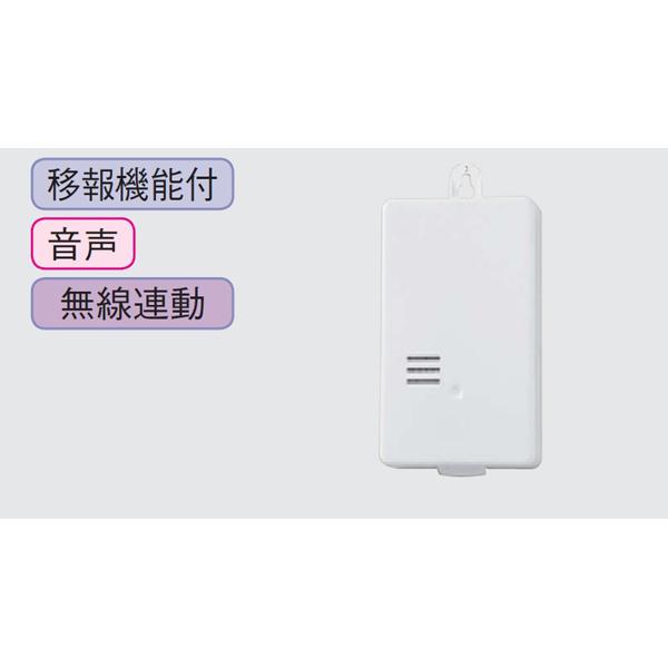 大建工業:DC05無線アダプタ SA60011