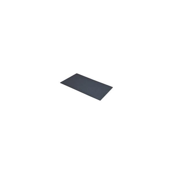 大建工業:遮音マットS09(3個入り) GB08058