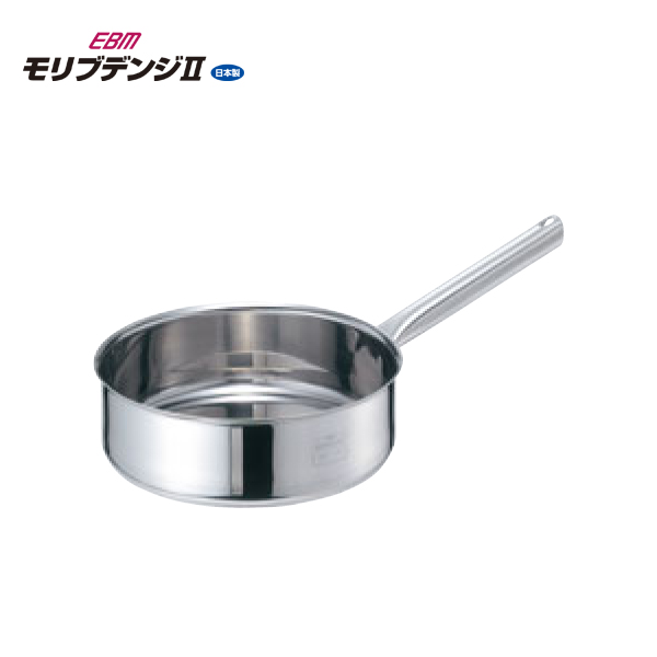 EBM:モリブデンジ2 浅型 片手鍋 蓋無 8691900