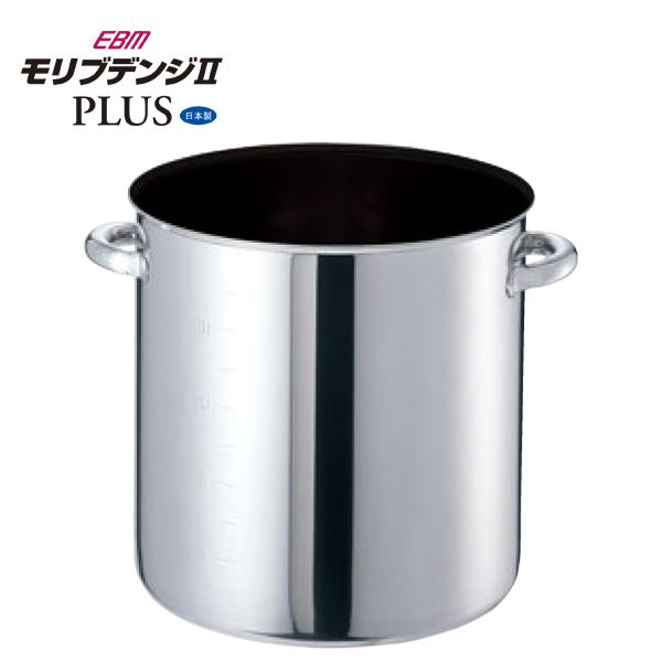 EBM:モリブデンジ2 プラス 寸胴鍋 蓋無 8688110