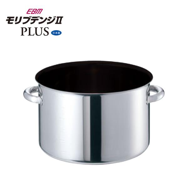 EBM:モリブデンジ2 プラス 半寸胴鍋 蓋無 8689710