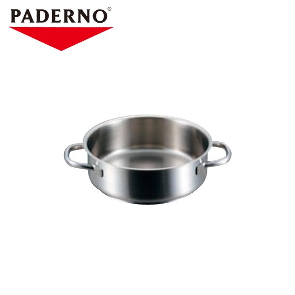 パデルノ:外輪鍋 1009(蓋無) 8713800