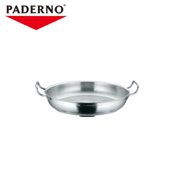 パデルノ:オムレツパン 1115 8712300
