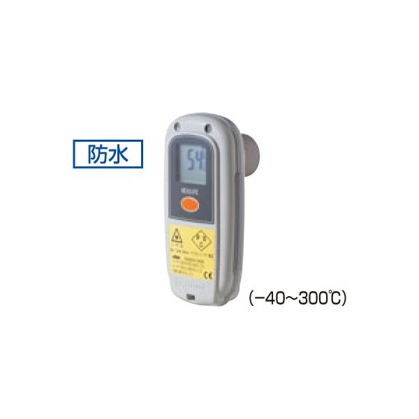 チノー:防水型ハンディ 放射温度計 IR-TE 1157800