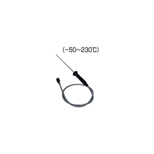 テストー:testo925用 耐熱メタルケーブル 2870100