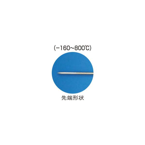 LK-800 6381100