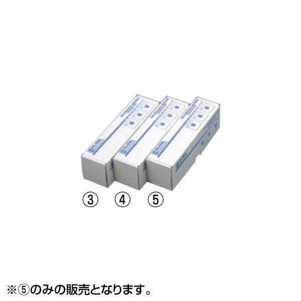 ハンナ:全塩素計用試薬 HI 93711-03 300回分 7354700