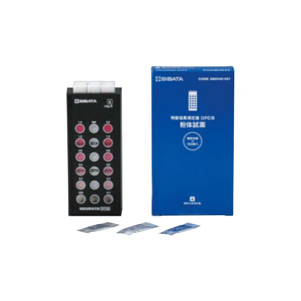 残留塩素測定器 DPD法 試薬なしセット 3875600