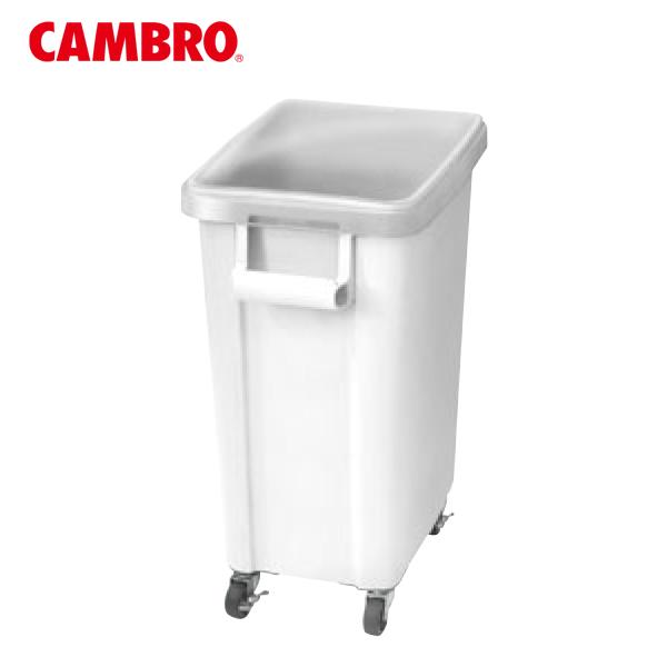 リス:材料保管容器 (キャスター付) ホワイト 70l 0560500