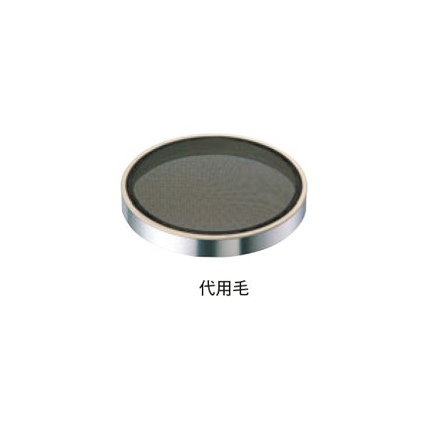 EBM:ゴム付ステン枠 裏漉替アミ 代用毛 荒目(1.2mm目・20メッシュ) 33cm 6623700