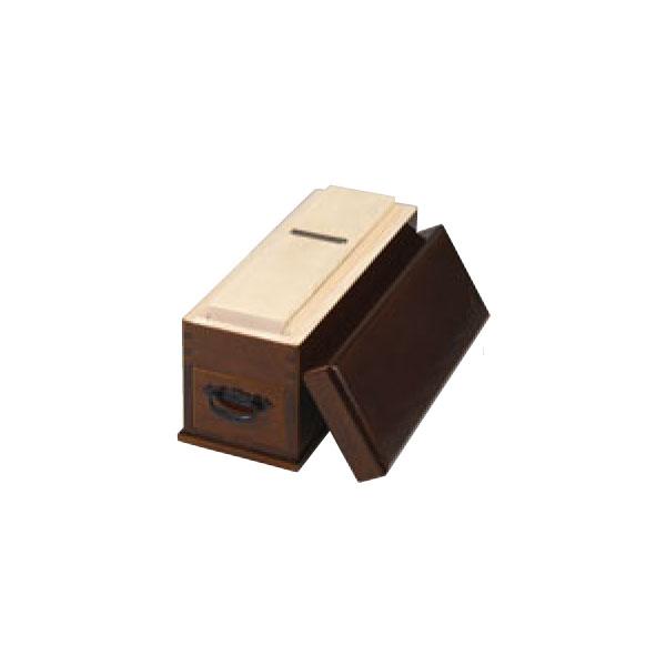 木製 本職用 かつ箱 宗近 3082200