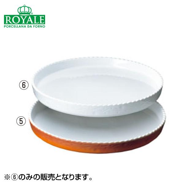 ロイヤル:丸 グラタン皿 No.300 40cm ホワイト 5100700