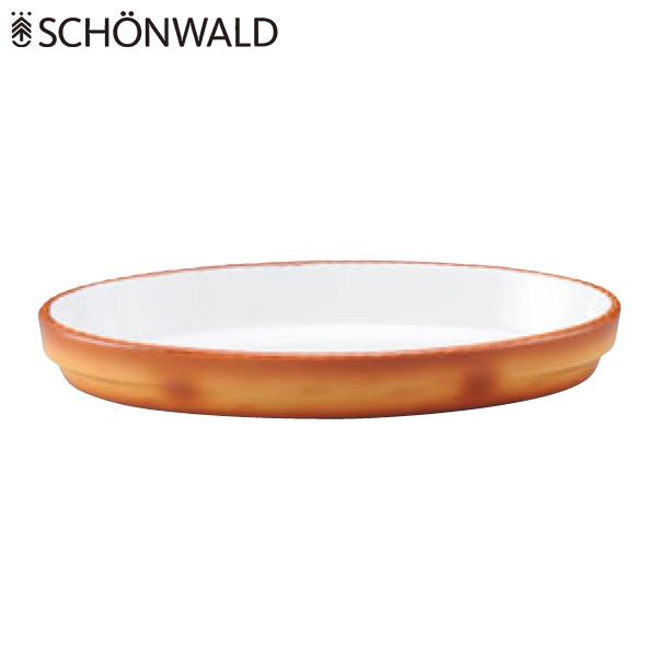 シェーンバルド:オーバル グラタン皿 茶 9278340 2404000