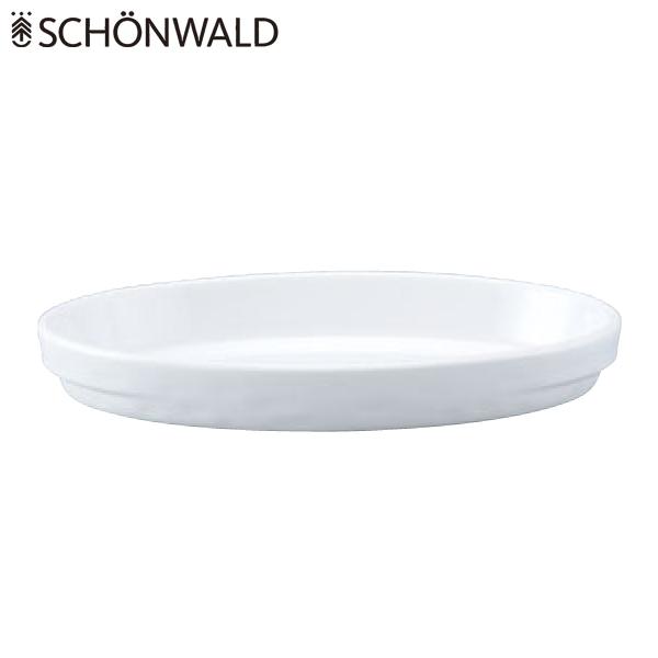 シェーンバルド:オーバル グラタン皿 白 9278340 2410300