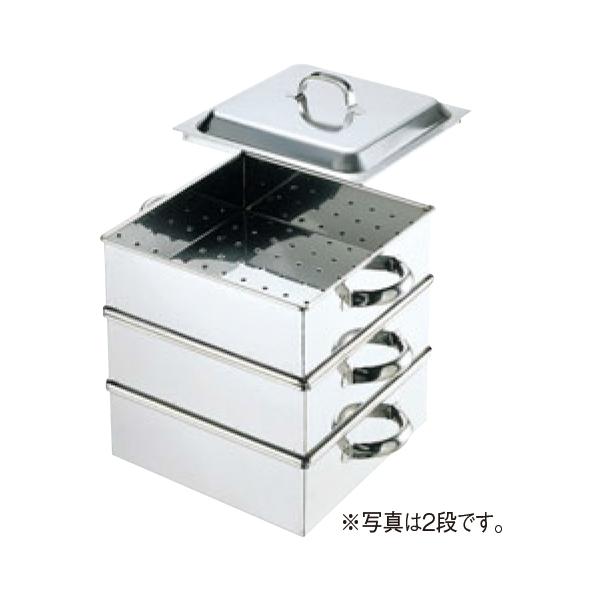 EBM:18-8 業務用角蒸器 30cm 2段 0464600
