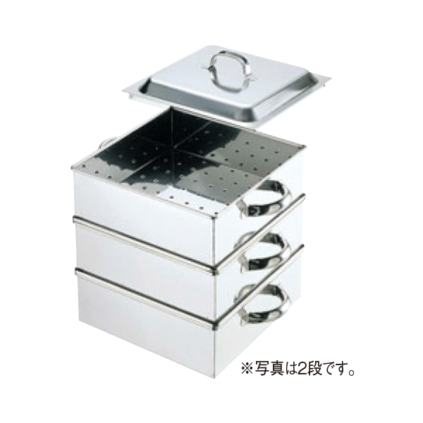 EBM:18-8 業務用角蒸器 36cm 2段 0464800
