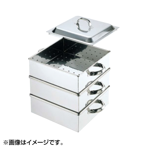 EBM:18-8 業務用角蒸器 30cm 3段 0465500