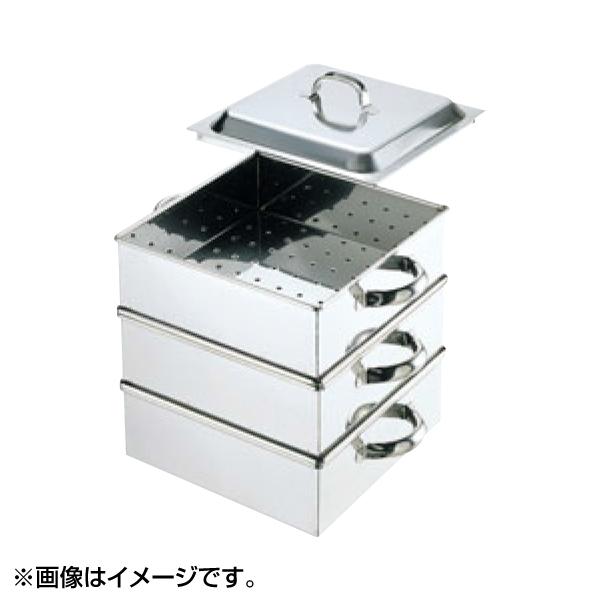 EBM:18-8 業務用角蒸器 36cm 3段 0465700