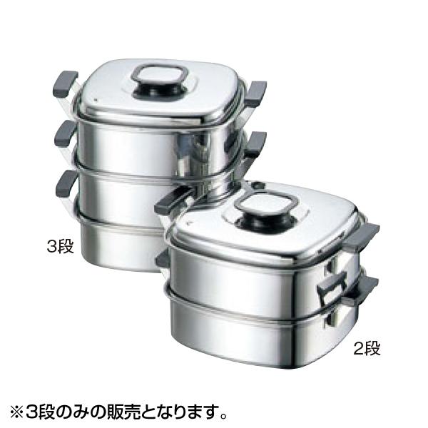 モモ 18-0 プレス 角蒸器 27cm 3段 0472800