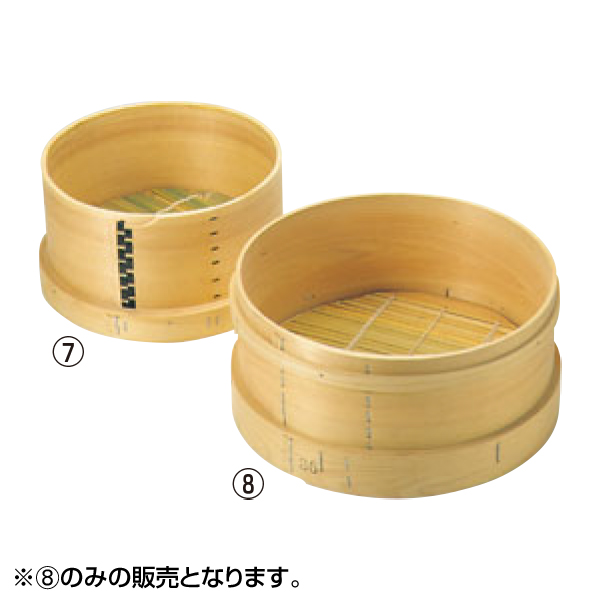 ひのき 料理鍋用和セイロ 39cm用 0492800