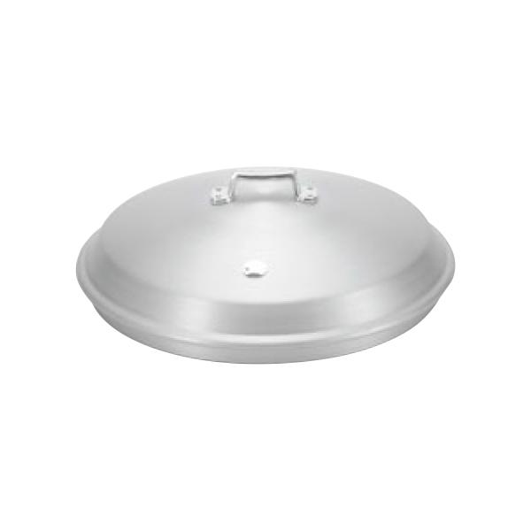 アルマイト 特製セイロ 蓋 45cm 0470600