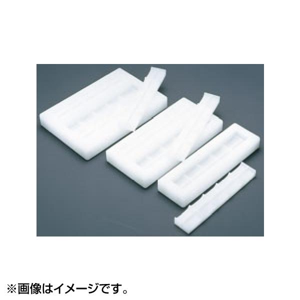 PE にぎり寿司 押し型 大 10ヶ取 0523600