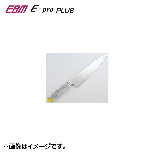 EBM:E-pro PLUS 牛刀 30cm イエロー 8734430